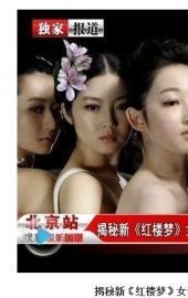 拒潜门女演员侯璎珏胜诉获赔52万