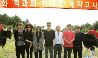 郭在容《情敌蜜月》韩国开机 中韩明星联合主演