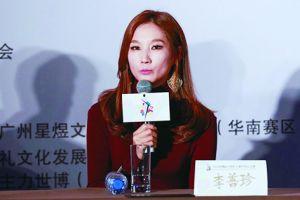 亚洲新人模特大赛中国总决赛在南京举行