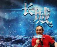 张艺谋最新作品《长城》首度合作好莱坞巨制魔幻大片