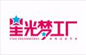北京星光影视表演学校2016年度招生简章