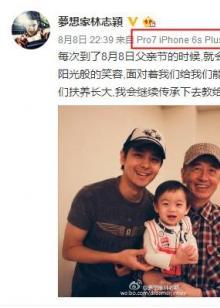 林志颖粉丝掉百万之后,微博终于回应: